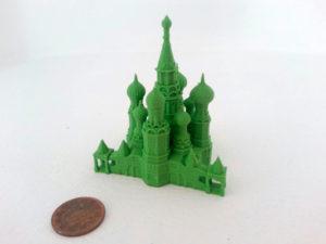 Basilica - PLA
